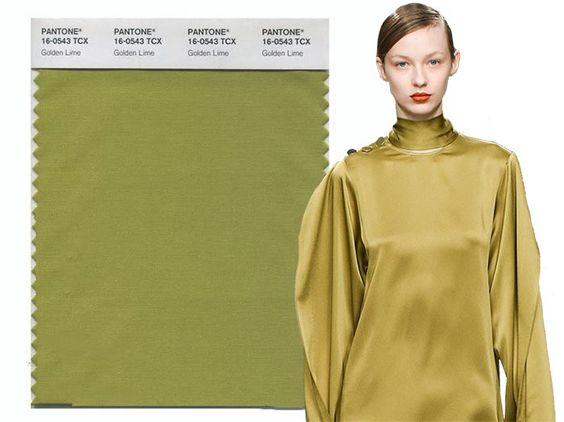 2017 Pantone fall color trend Golden Lime